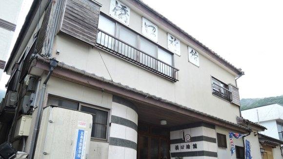橋口旅館 <五島・若松島>/外観