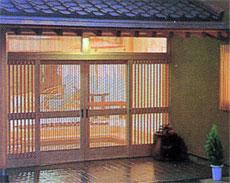 堂ヶ島温泉(民宿) しおさいの宿 かごや/外観
