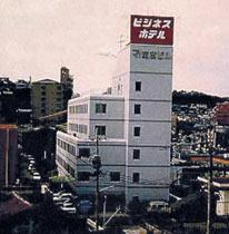ビジネスホテル初音/外観