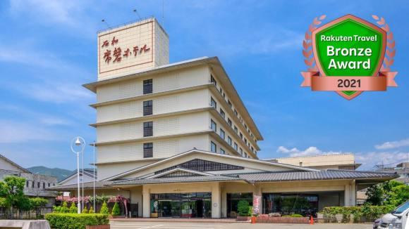 石和常磐ホテル/外観