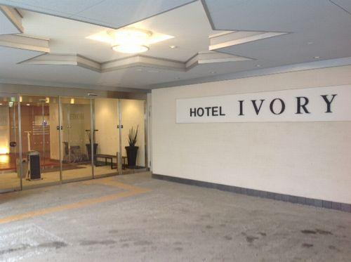 ホテル アイボリー/外観