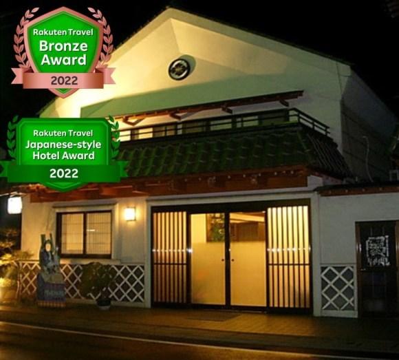 小鹿野温泉 香り豊かな花のおもてなし 須崎旅館/外観