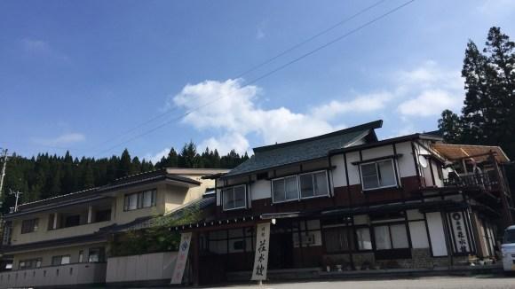 旅館 荘水館/外観