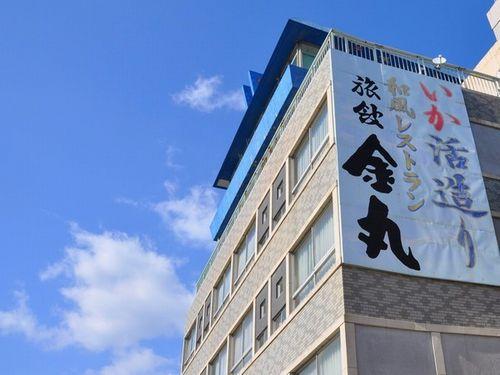 旅館 金丸/外観
