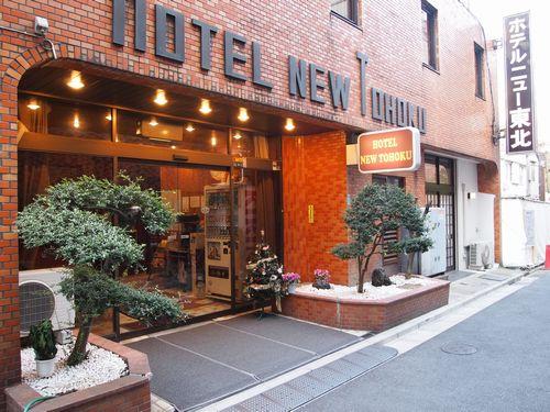 ホテル ニュー東北/外観