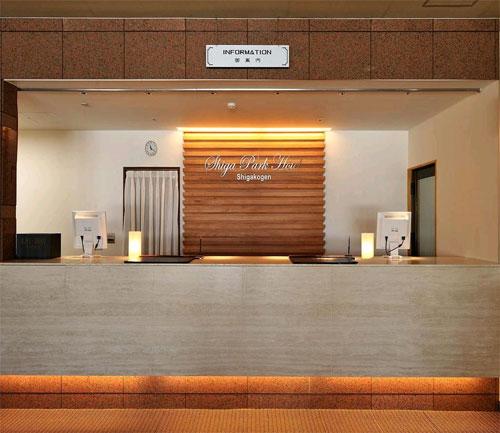 高天ヶ原温泉 志賀パークホテル/客室