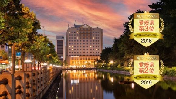 ホテルJALシティ松山/外観
