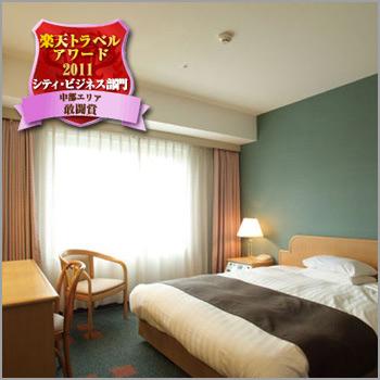 ホテルフジタ福井(旧福井ワシントンホテル)/客室