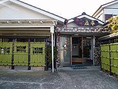 五平旅館/外観