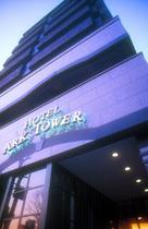 ホテルアークタワー高円寺/外観
