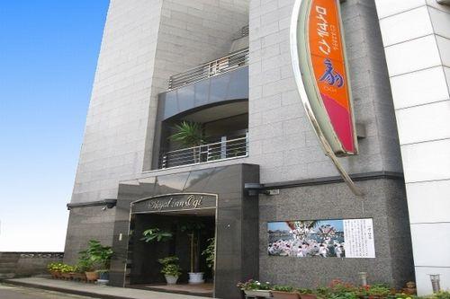 ビジネスホテル ロイヤルイン扇/外観