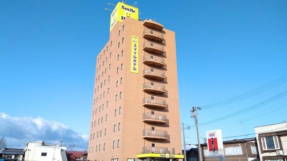 スマイルホテル十和田/外観