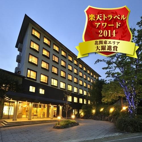 那須温泉 リゾートホテル ラフォーレ那須/外観