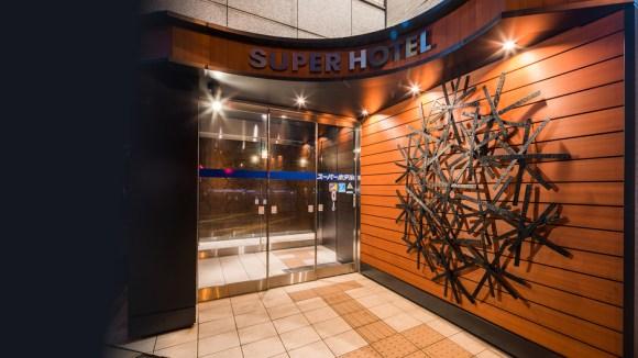 スーパーホテル青森/外観