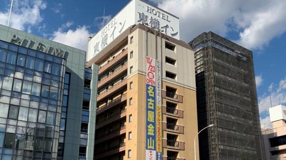 東横イン新横浜駅前新館/外観