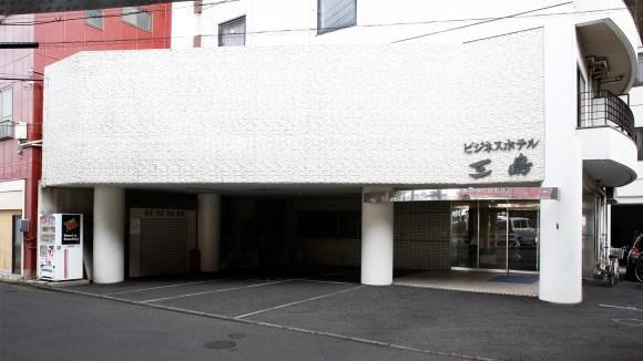 ビジネスホテル 三島/外観