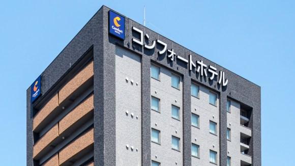 コンフォートホテル山形/外観