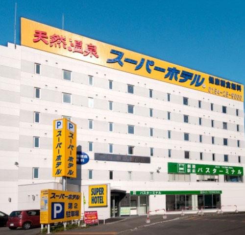 天然温泉「白鳥の湯」 スーパーホテル 釧路駅前/外観
