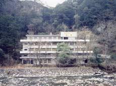 国民宿舎 面河/外観