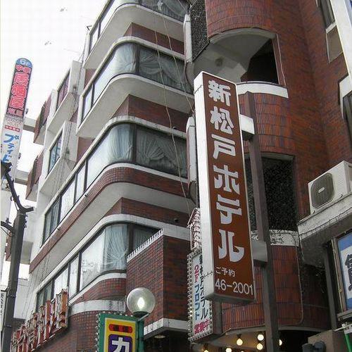 新松戸ホテル/外観