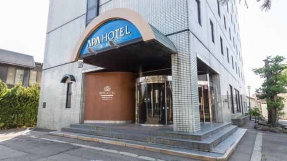 アパホテル<燕三条駅前>/外観
