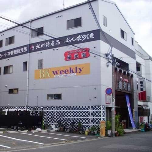 BKウィークリー&ホテル/外観