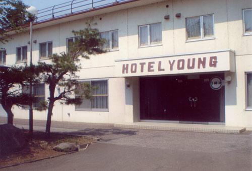 ビジネスホテル ヤング/外観