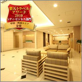 ダイワロイネットホテル広島/客室
