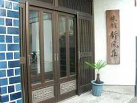 ビジネス旅館 新風荘/外観