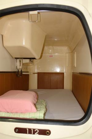 ホテルニュー栃木屋/客室