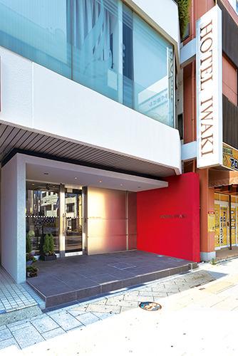 ホテル いわき(HOTEL IWAKI)/外観