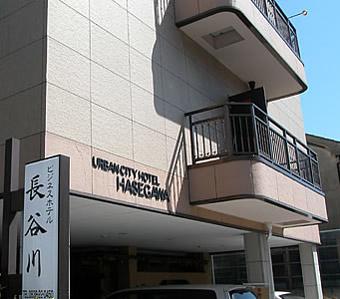 ビジネスホテル長谷川/外観