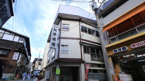 肘折温泉 松井旅館/外観