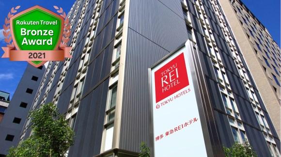 博多東急REIホテル/外観