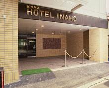 ホテル稲穂(小樽)/外観