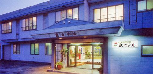 嶽ホテル/外観
