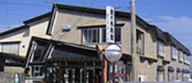佐々木旅館/外観
