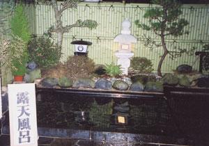 城崎温泉 旅館 水明/客室