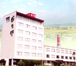 原鶴温泉 旅館 咸生閣/外観
