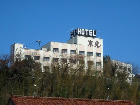 東光ホテル/外観