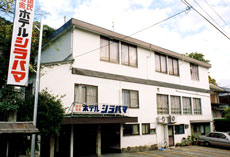 白浜温泉 国民宿舎ホテルシラハマ/外観