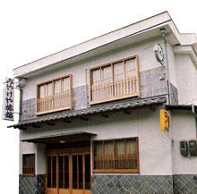 みやけや旅館/外観