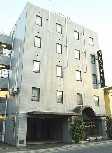百合丘ホテル/外観