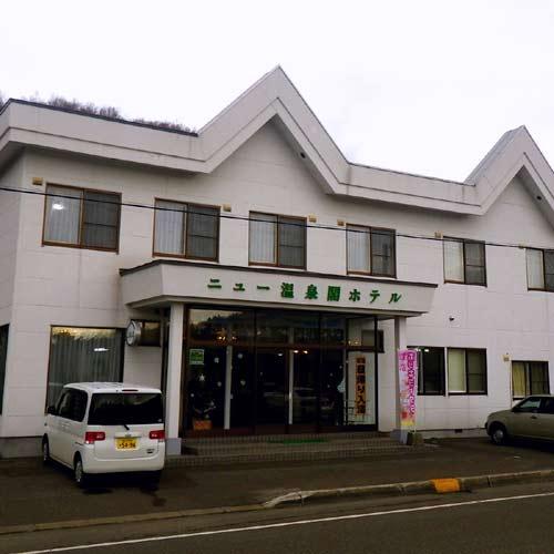 ニュー温泉閣ホテル/外観