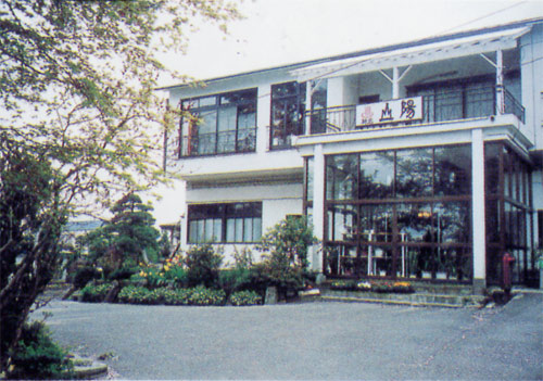 旅館 山陽/外観