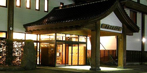 森岳温泉ホテル/外観