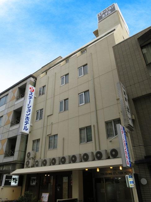 徳島ステーションホテル/外観