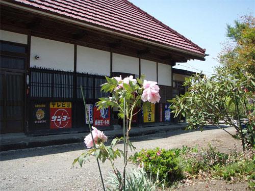 タガマヤ村/外観