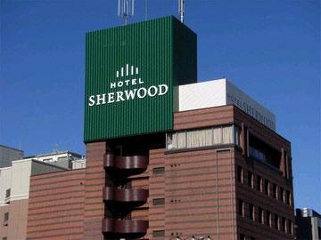 ホテル シャーウッド/外観