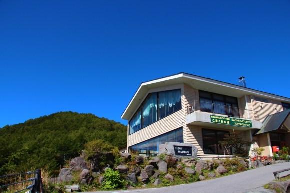 高峰高原ホテル/外観